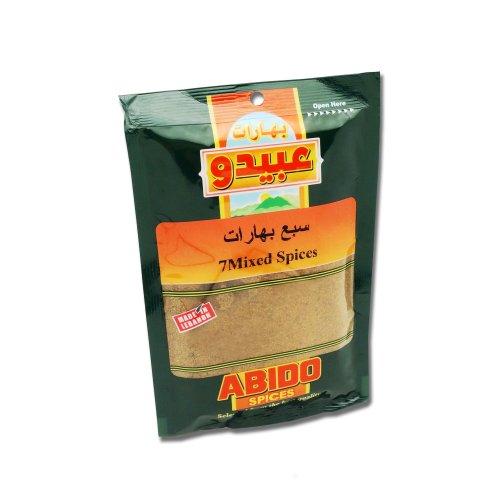 Abido Arabische 7 Sorten Gewürzmischung 50 g